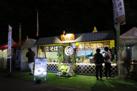 大江戸和宴~そばフェス~始まりました!