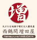 西鶴間増田屋ロゴ