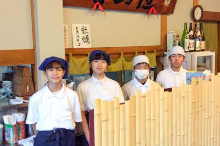 大和中学2年生たちと職業体験を愉しく実施
